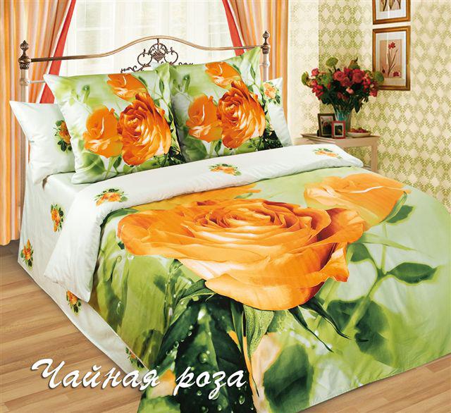 Комплект Королевское искушение Чайная роза 6363СЯ295 SotMarket.ru 3010.000