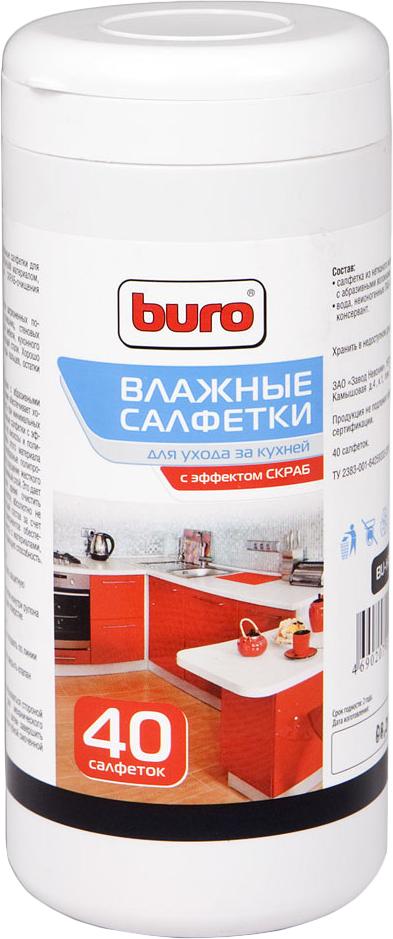 Салфетка BURO BU-H18 SotMarket.ru 210.000