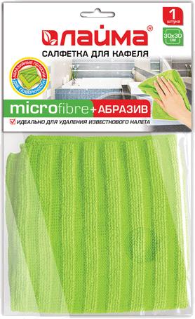 Салфетка Лайма Скраббер 601255 SotMarket.ru 210.000