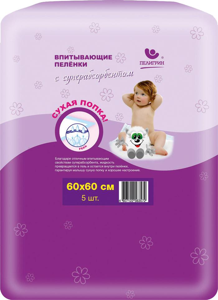 ПЕЛИГРИН Сухая попка 60 x 60 см 5 шт SotMarket.ru 170.000