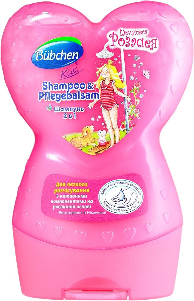 Bubchen Принцесса Розалея 230 мл SotMarket.ru 240.000