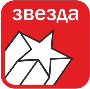 Леска Elitech 0809.002700 SotMarket.ru 169.000