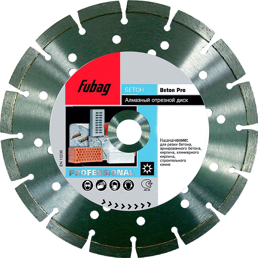 Отрезной диск Fubag 10230-3 SotMarket.ru 2230.000