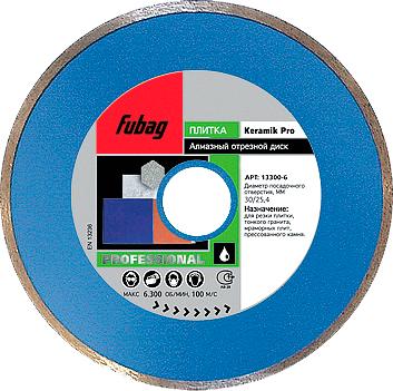 Отрезной диск Fubag 13150-4 SotMarket.ru 1370.000
