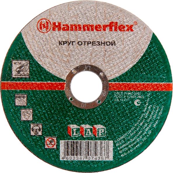 Отрезной диск Hammer 232-016 SotMarket.ru 120.000