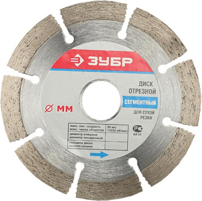 Отрезной диск ЗУБР 36650-110_z01 SotMarket.ru 250.000