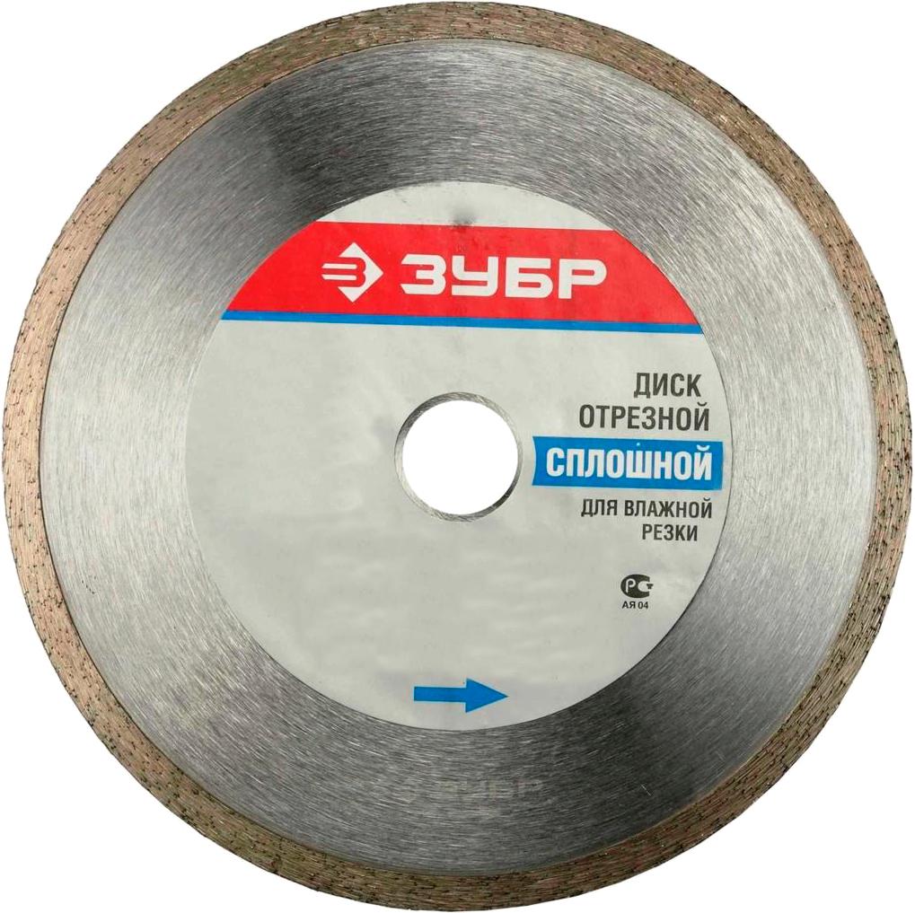Отрезной диск ЗУБР 36654-105 SotMarket.ru 220.000