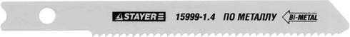 Набор пилок STAYER 15999-1.4_z01 SotMarket.ru 190.000