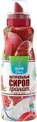 Home Bar Гранат 0.5 л SotMarket.ru 200.000
