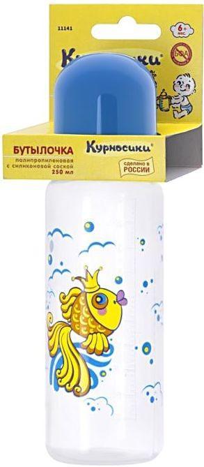 Курносики 11141 SotMarket.ru 170.000