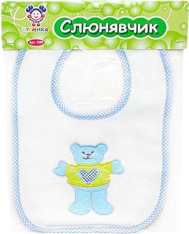 Слюнявчик Бусинка Мишка 1069 SotMarket.ru 160.000