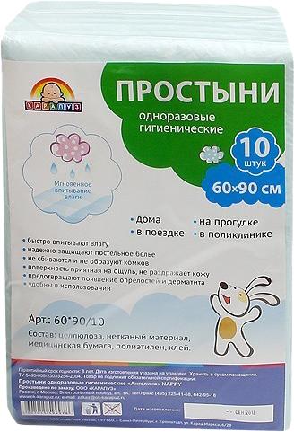 Карапуз Простыни 60 х 90 см 10 шт SotMarket.ru 380.000
