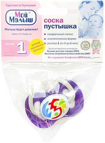 Мой малыш Графика 11820 SotMarket.ru 140.000