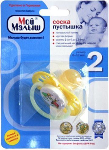 Мой малыш Ночка 22011 SotMarket.ru 140.000
