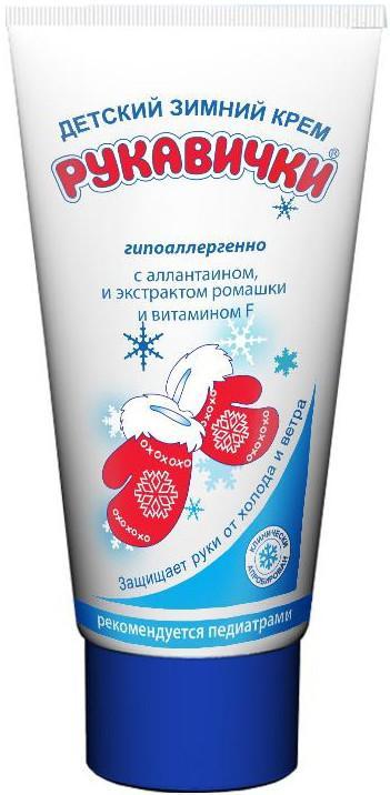 Аванта Рукавички 01807 SotMarket.ru 140.000