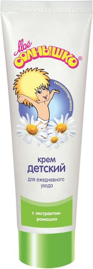 Аванта Моё Солнышко 02200 SotMarket.ru 150.000