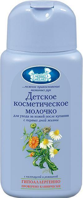 Наша Мама 4515 SotMarket.ru 160.000