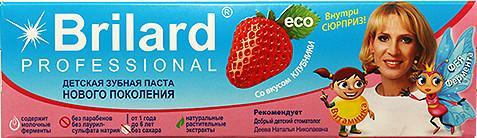 Brilard Клубника SotMarket.ru 170.000