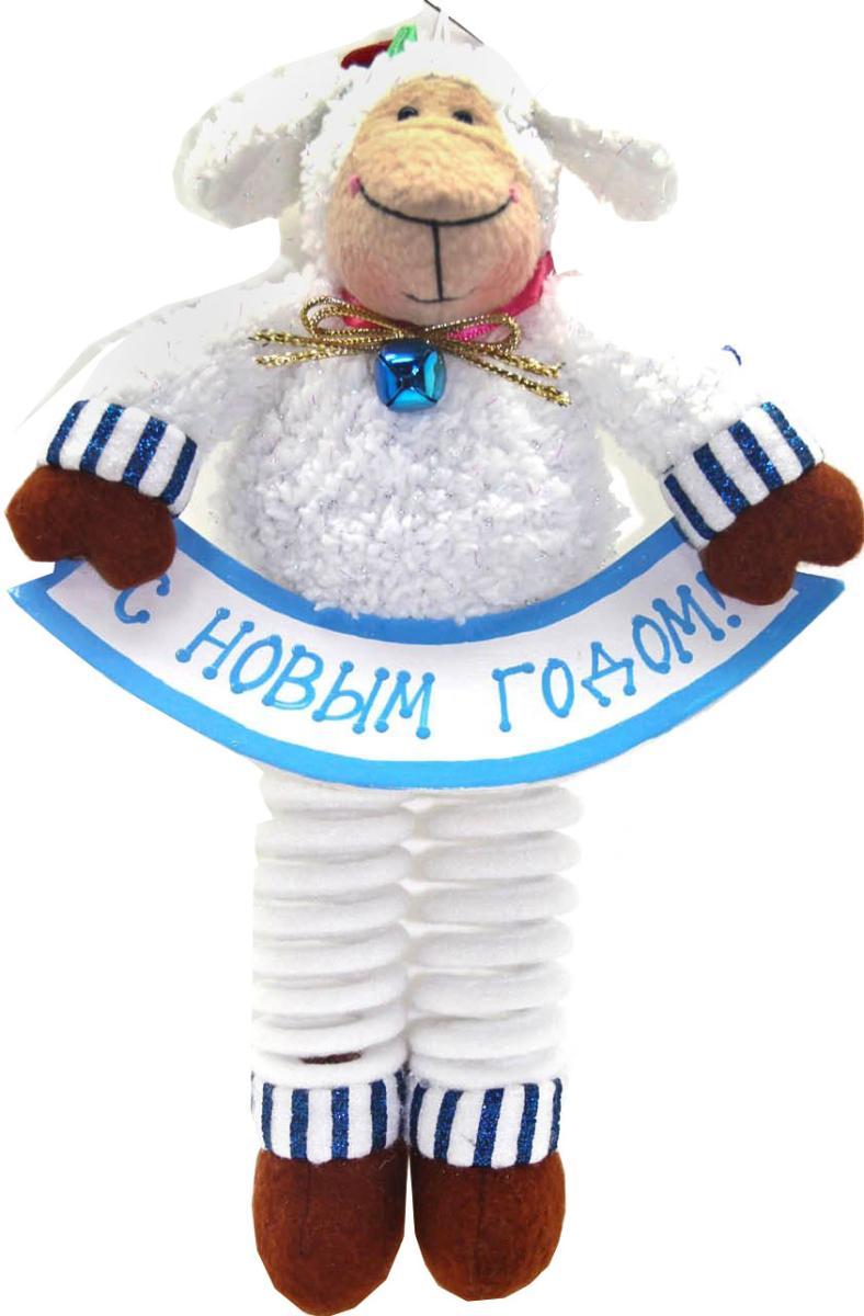 Новогодняя сказка Овечка 25.5 см 949156 SotMarket.ru 380.000