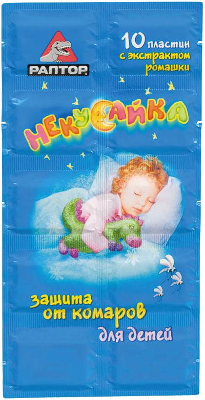 РАПТОР D9616M SotMarket.ru 410.000