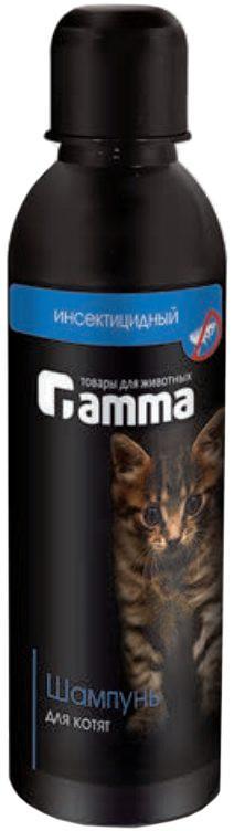 Шампунь ГАММА Инсектицидный для котят SotMarket.ru 140.000