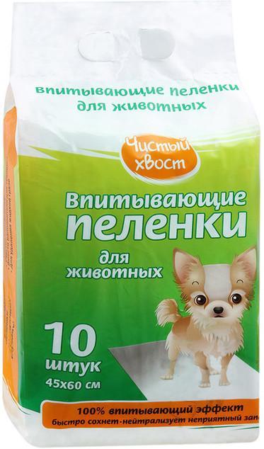 Пеленки Yantai Glad CT604510 SotMarket.ru 450.000