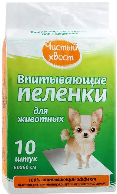 Пеленки Yantai Glad CT606010 SotMarket.ru 510.000