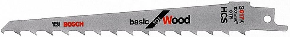 Набор полотен Bosch S617K 2608650677 SotMarket.ru 640.000