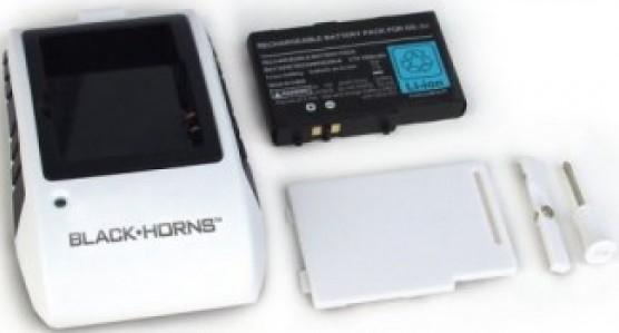 Набор аксессуаров Black Horns BH-DSL09870 SotMarket.ru 430.000