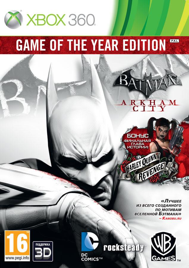 Batman: Arkham City Game of the Year Edition 2012 Xbox 360 SotMarket.ru 2260.000