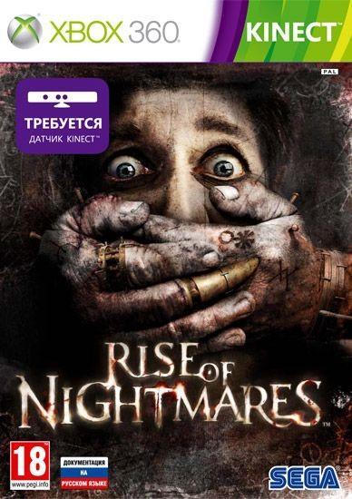 Rise of Nightmares 2011 Xbox 360 SotMarket.ru 1120.000