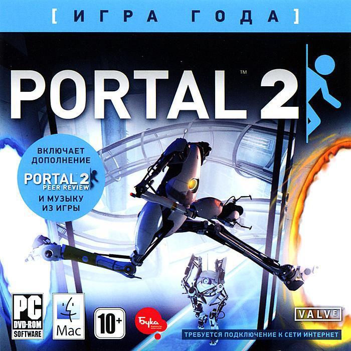 Portal 2 2011 PC SotMarket.ru 240.000