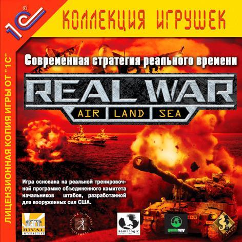 Real War 2001 PC SotMarket.ru 940.000
