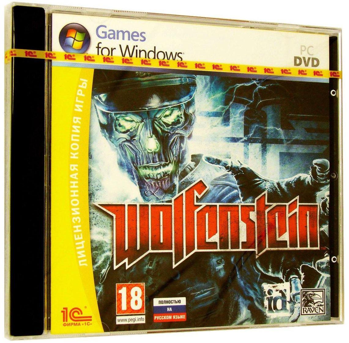 wolfenstein-2009-pc-0.jpg