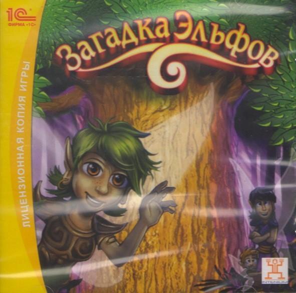 Загадка Эльфов 2008 PC SotMarket.ru 940.000