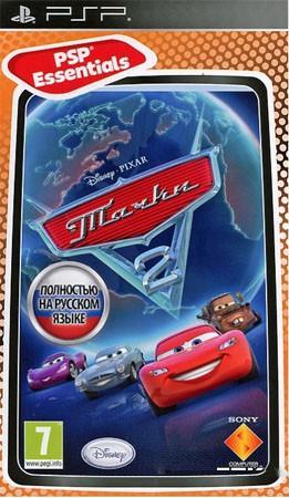Тачки 2 2011 PSP SotMarket.ru 2320.000