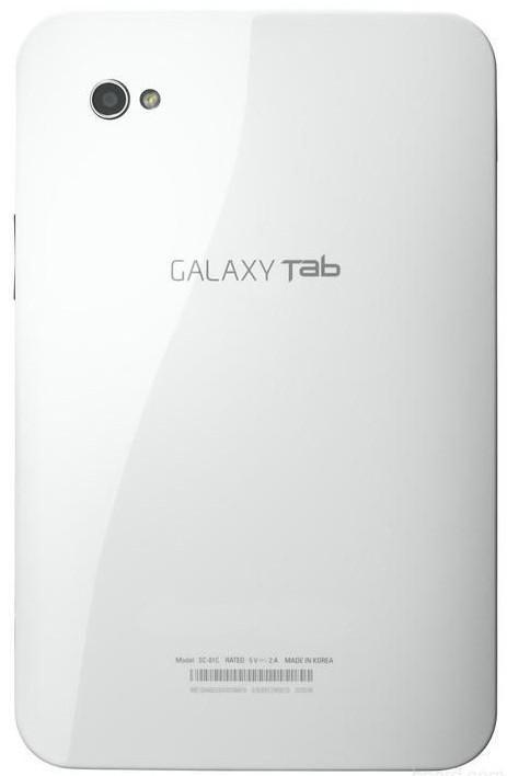 Задняя крышка для Samsung GALAXY Tab P1000 SotMarket.ru 1500.000