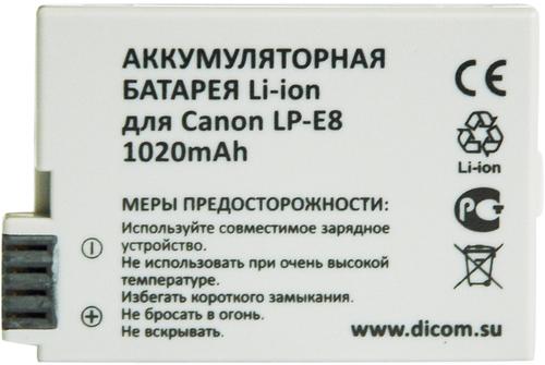 Dicom DC-E8 SotMarket.ru 630.000