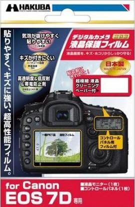 Защитная панель для Canon EOS 7D Hakuba SotMarket.ru 480.000