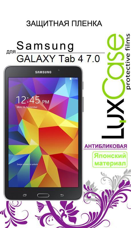 Защитная пленка для Samsung GALAXY Tab 4 7.0 SM-T230 LuxCase SotMarket.ru 410.000