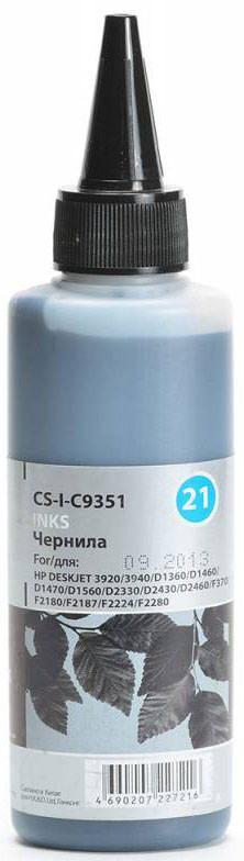 CACTUS CS-I-C9351 SotMarket.ru 230.000