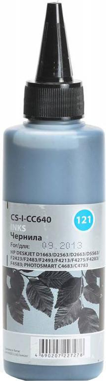 CACTUS CS-I-CC640 SotMarket.ru 190.000