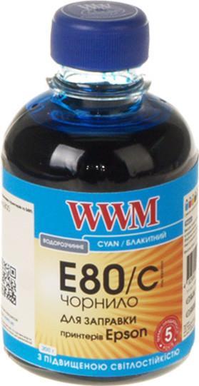 WWM E80C SotMarket.ru 500.000
