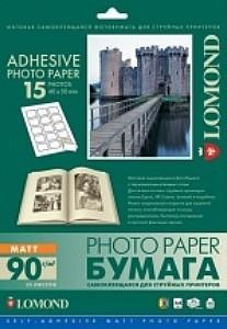 Lomond 2212043 SotMarket.ru 280.000