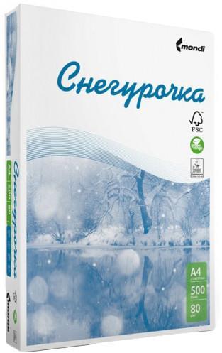 Mondi Снегурочка SotMarket.ru 230.000