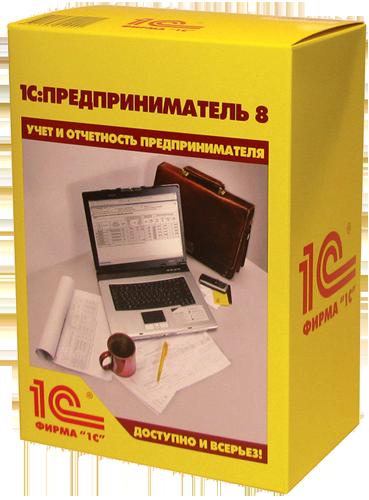 1C Предприниматель 8 SotMarket.ru 2340.000