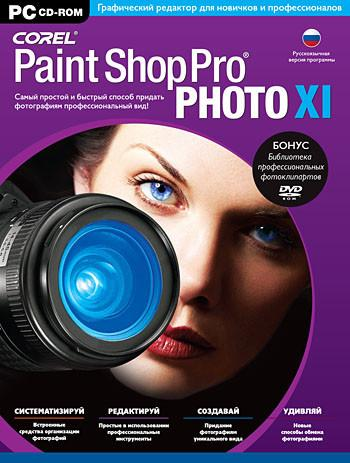 Corel Paint Shop Pro Photo XI Windows Russian SotMarket.ru 1390.000