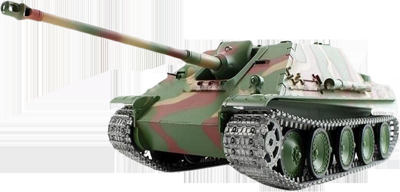 Heng Long Танк Jagdpanther 1:16 3869-1 PRO SotMarket.ru 7400.000