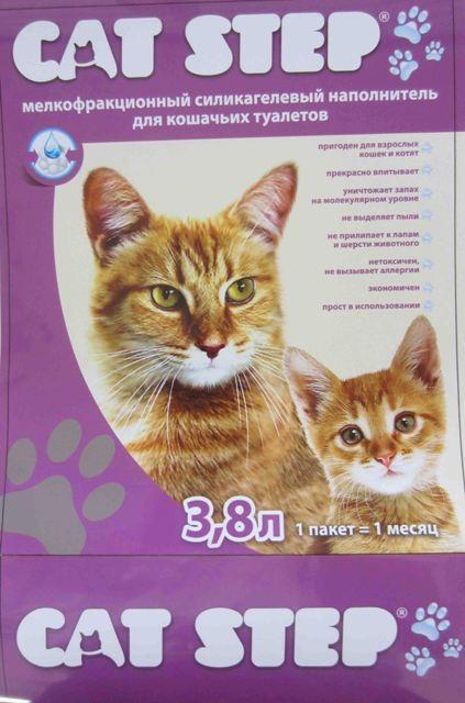 Наполнитель Cat Step HK-016 SotMarket.ru 300.000