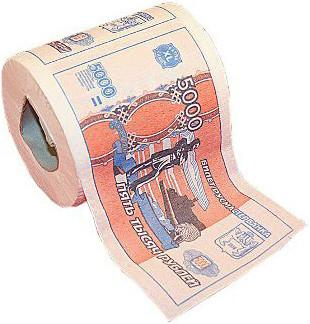 Туалетная бумага Эврика 5000 рублей мини SotMarket.ru 150.000